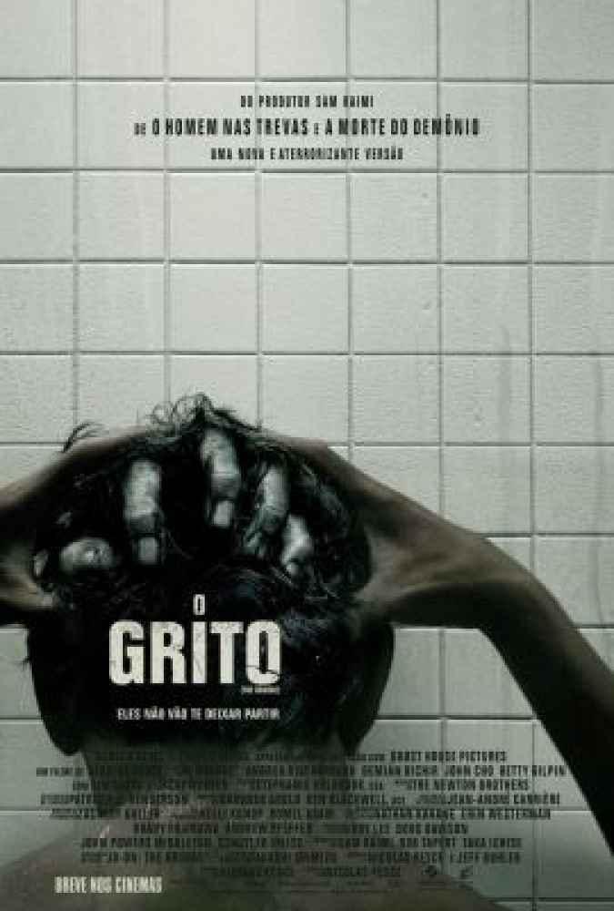 O GRITO POLO SHOPPING INDAIATUBA